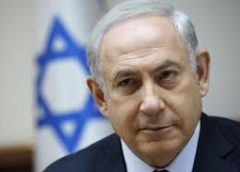 Israel PM Benjamin Netanyahu's Wife Convicted Of Misusing Public Funds